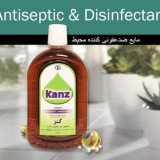 Antiseptic Kanz Mohit2
